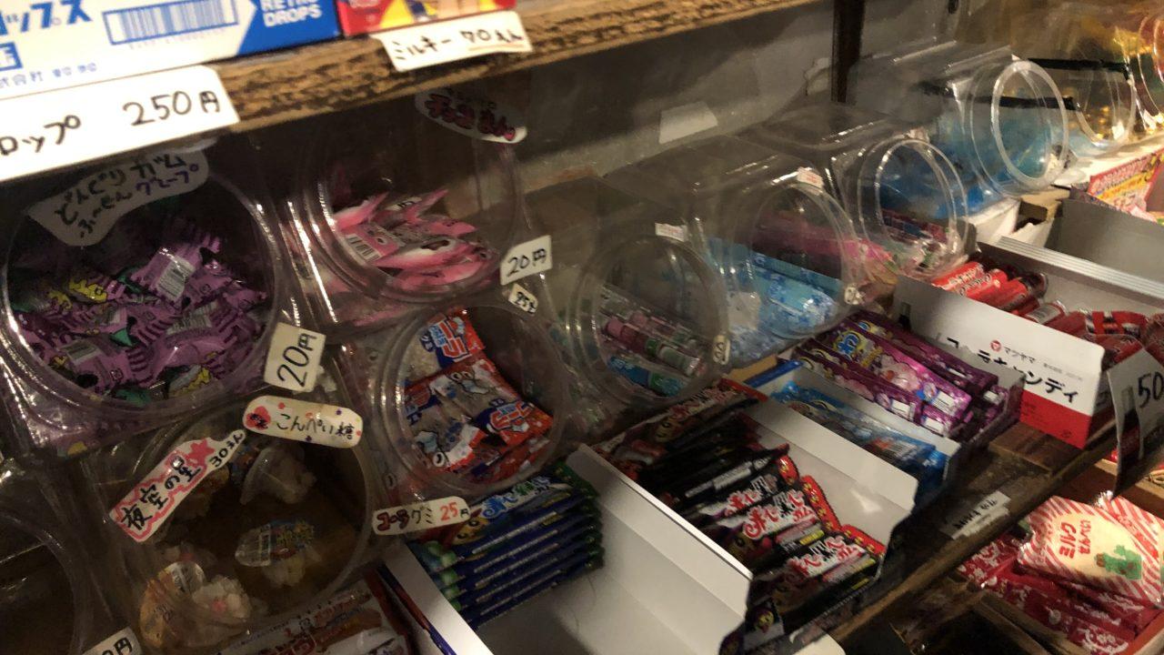 ラーメン博物館の駄菓子屋