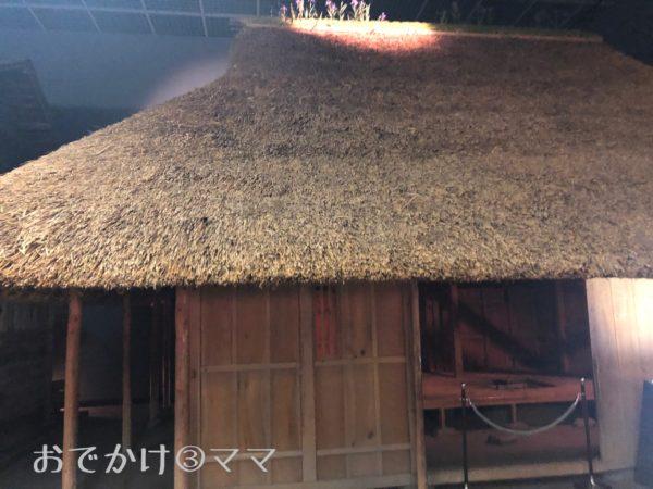 相模原市立博物館のカラぶき屋根の家