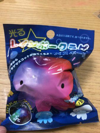 新江ノ島水族館のおみやげ、バスボール
