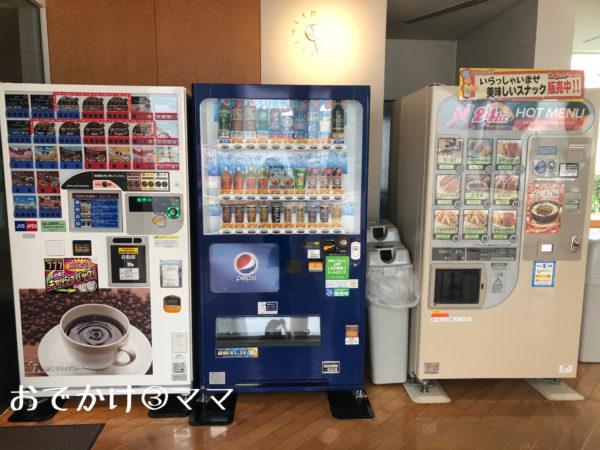 相模原市立博物館の喫茶室の自販機