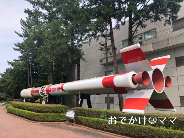 JAXA相模原の原寸大ロケット