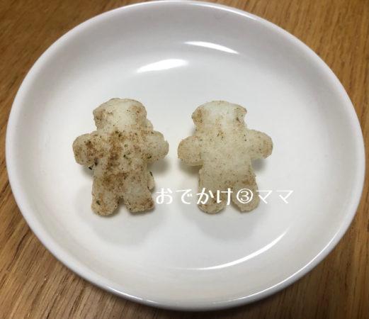 よみうりランドのお米でできた人型スナックの東京もんじゃ味の中身