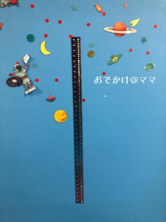 トンデミ横須賀のキッズ身長計