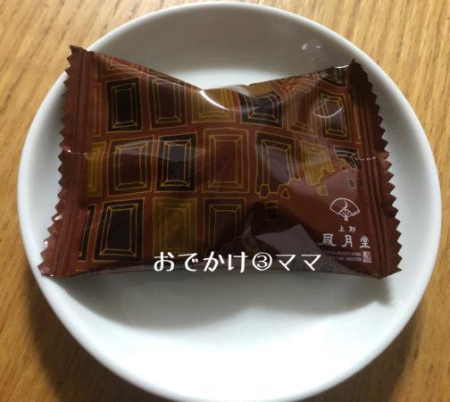 よみうりランドと上野風月堂のコラボチョコ
