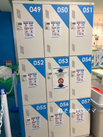 トンデミ横須賀のコインロッカー
