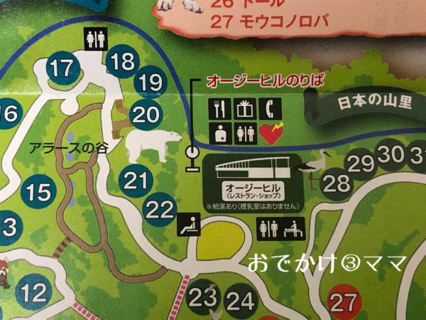 ズーラシアのレストランの地図