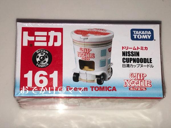 カップヌードルミュージアムで販売しているドリームトミカのカップヌードルトミカ