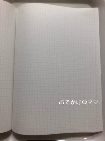 カップヌードルミュージアムで販売しているノートの中ページ