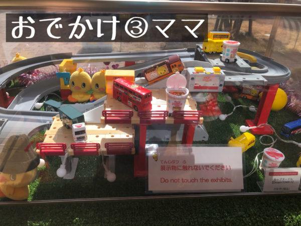 カップヌードルミュージアムショップで展示しているドリームトミカ