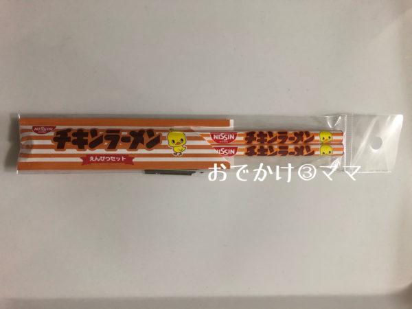 カップヌードルミュージアムで販売しているわりばし型鉛筆