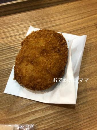 道の駅清川のコロッケ