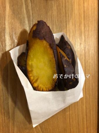 道の駅清川のレストランのおいもフライ
