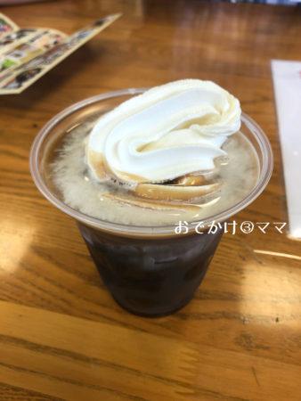道の駅清川のレストランのコーヒーフロート