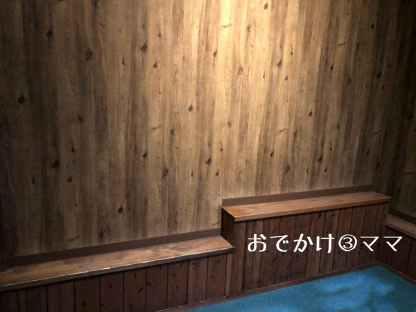 小田原忍者館の壁わたり