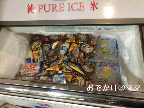 リッチランドで販売しているアイス