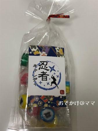 小田原城の忍者キャンディ