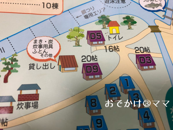 青根キャンプ場の場内地図