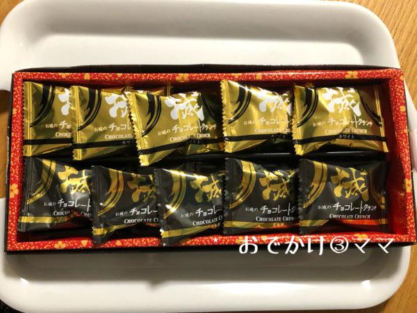 小田原城のおみやげお城のチョコレートクランチの包装