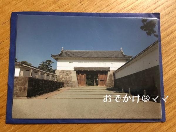 小田原城のおみやげのポストカード