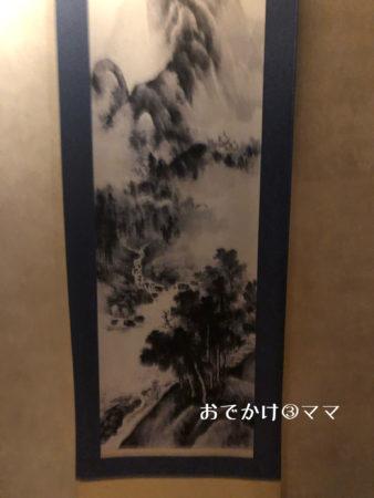 小田原忍者館のからくり屋敷の掛け軸