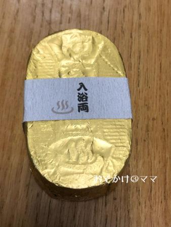 小田原城のおみやげの入浴剤