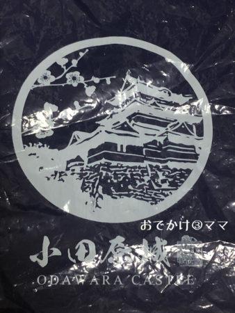 小田原城のおみやげ屋さんのレジ袋