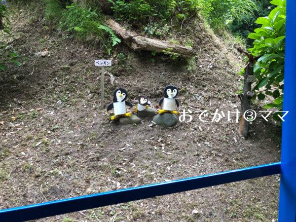 小田原城のこども遊園地のペンギン