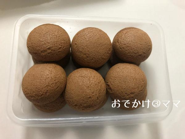 箱根園水族館限定のおみやげのクッキー