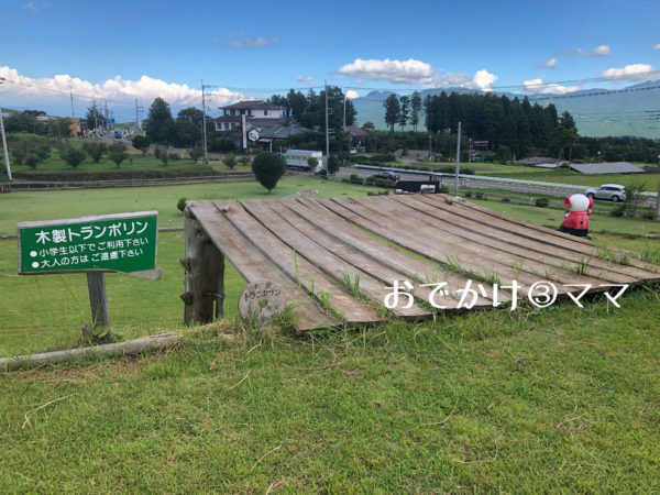 大野路ファミリーキャンプ場のチャレンジ広場の木製トランポリン