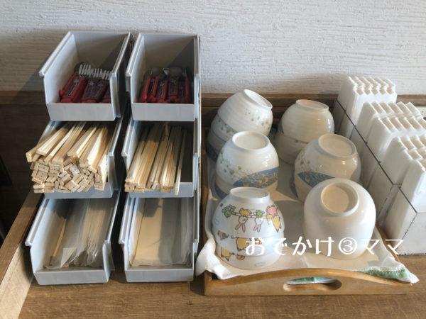 道の駅ふじおやまのレストランの子ども用の食器