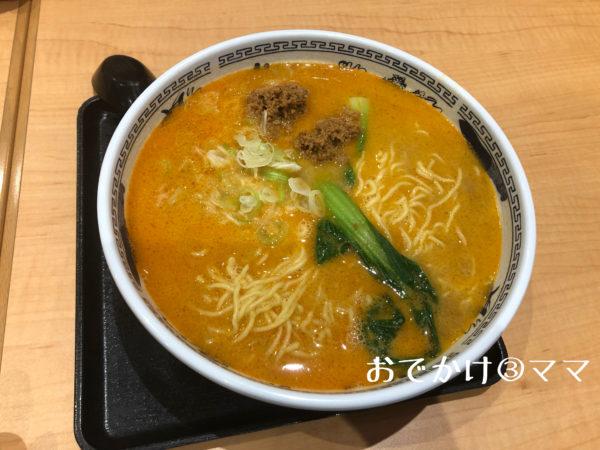 道の駅ふじおやまの担々麺